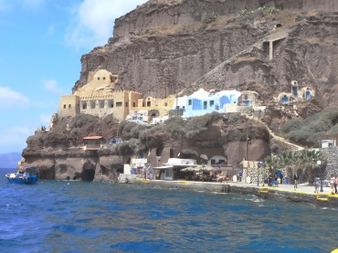 a few homes built into the cliff... NBD